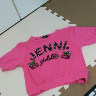 ジェニィ(JENNI)のjenni  120(Tシャツ/カットソー)