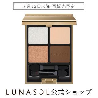 LUNASOL - ルナソル アイカラーレーションEX12