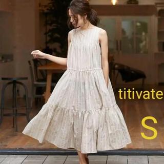 titivate - 【新品】titivate ティアードノースリーブリラックスワンピース sサイズ