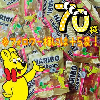 ゴールデンベア(Golden Bear)の《HARIBO》ハリボー ミニゴールドベア【約10g×70袋】(菓子/デザート)