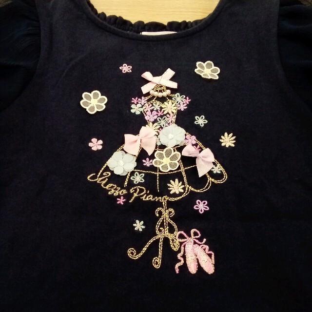 mezzo piano(メゾピアノ)のメゾピアノ 130cm 半袖 Tシャツ 02MN06141517 キッズ/ベビー/マタニティのキッズ服女の子用(90cm~)(Tシャツ/カットソー)の商品写真