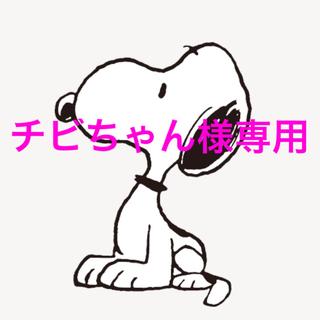 グッチ(Gucci)のチビちゃん様専用ページ(Tシャツ/カットソー(半袖/袖なし))