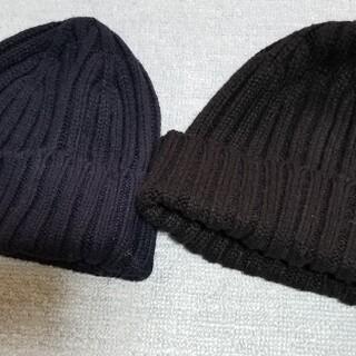 ユニクロ(UNIQLO)のユニクロニットキャップ黒ネイビーセット(ニット帽/ビーニー)