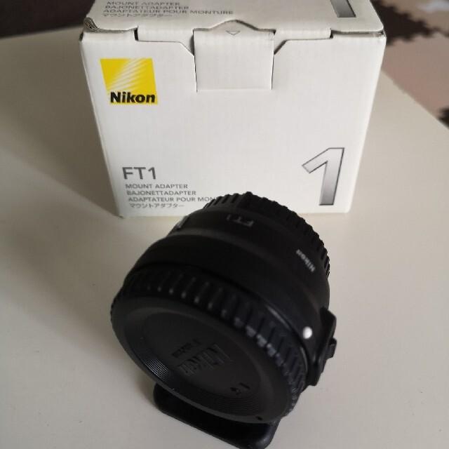 Nikon(ニコン)のNikon マウントアダプター FT1 (クレオ様専用) スマホ/家電/カメラのカメラ(レンズ(ズーム))の商品写真
