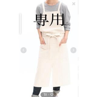 エプロン 新品 coco WALK(その他)