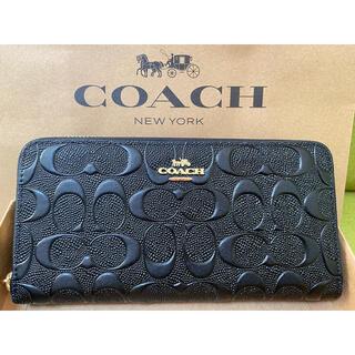 即日発送 新品未使用 COACH コーチ 長財布 ブラック シグネチャー