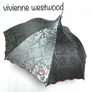 Vivienne Westwood - 未使用品 ヴィヴィアンウエストウッド パゴタ型 傘 ショートアンブレラ オーブ柄