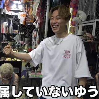FREAK'S STORE - 「コムドットゆうた着用」keboz tシャツ