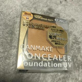 CANMAKE - キャンメイク コンシーラーファンデーションUVリフィル 02 ライトオークル