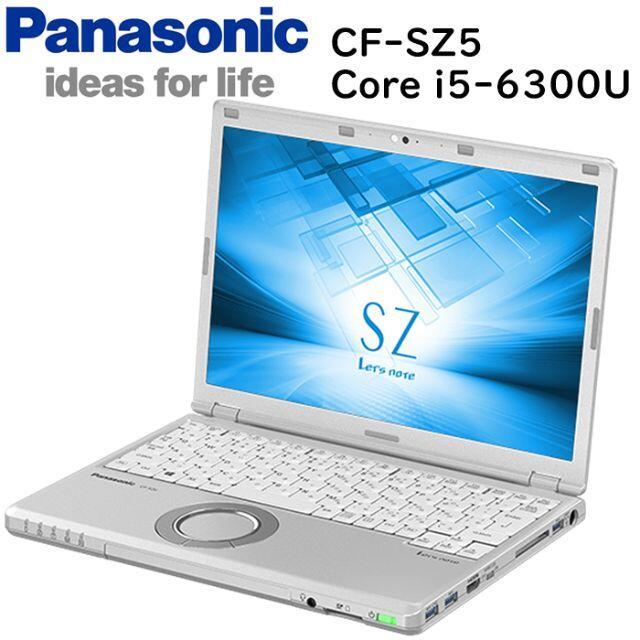 Panasonic(パナソニック)のPanasonic CF-SZ5 Core-i5 RAM:4GB SSD:128 スマホ/家電/カメラのPC/タブレット(ノートPC)の商品写真