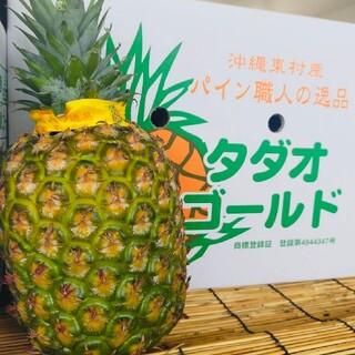【パイン職人!!】☆タダオゴールド( 1玉 )1.7キロ以上(フルーツ)