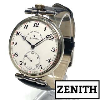ZENITH - 【OH済!】★極美品 ●新品仕上げ ビンテージ ゼニス 高級ブランド 17j