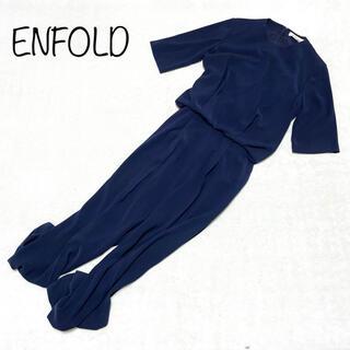 ENFOLD - サイズ38 エンフォルド ENFOLD 7部丈 オールインワン つなぎ ネイビー