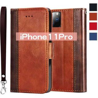 手帳型 iPhone11Pro レザー 茶 ケース カバー バンパー 保護(iPhoneケース)