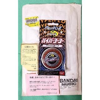 バンダイ(BANDAI)のハイパーヨーヨー (非売品)(ヨーヨー)