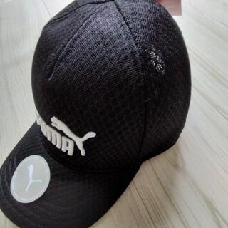 プーマ(PUMA)のプーマ 帽子(帽子)