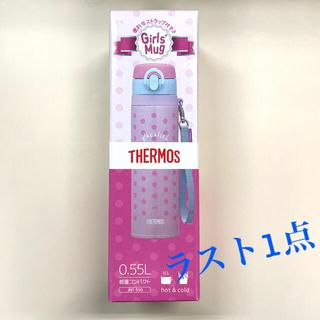 サーモス(THERMOS)のサーモス 水筒 真空断熱ケータイマグ 0.55L JNT-550 (PL-B)(水筒)