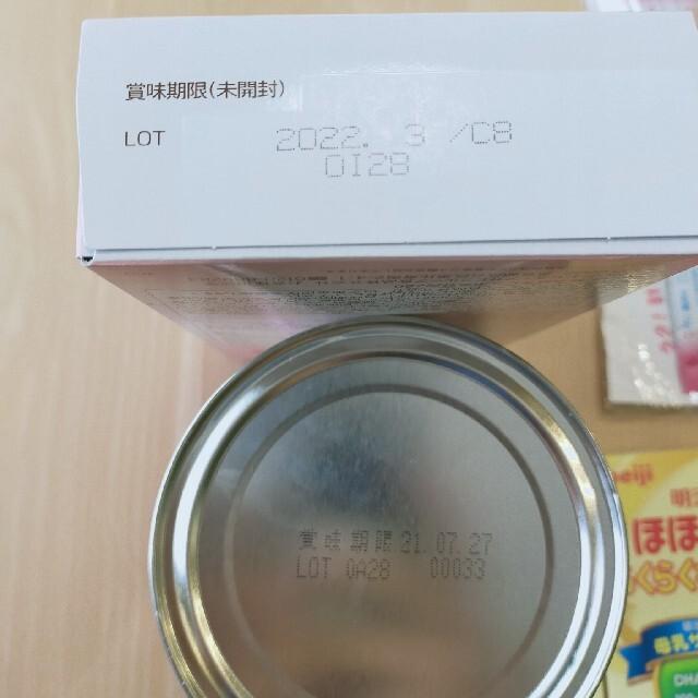明治(メイジ)の粉ミルク  まとめ売り   キッズ/ベビー/マタニティの授乳/お食事用品(その他)の商品写真