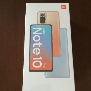 アンドロイド(ANDROID)のXiaomi Redmi Note 10 Pro Glacier Blue 未開(スマートフォン本体)