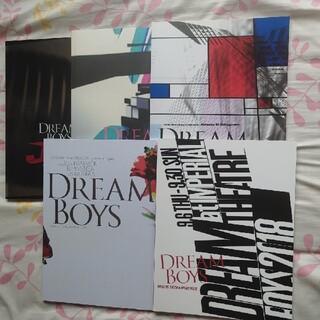 キスマイフットツー(Kis-My-Ft2)のDREAM BOYS☆パンフレット 5冊セット/Kis-My-Ft2(アイドルグッズ)