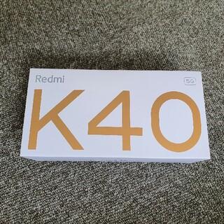 ANDROID - Xiaomi Redmi K40 6GB RAM/128GB ROM