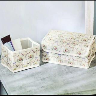 Maison de FLEUR - メゾンドフルール 花柄収納ボックス2個セット *新品未開封*