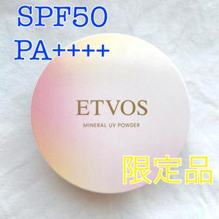 ETVOS - ETVOS ミネラルUVパウダー Ⅶ SPF50 PA++++