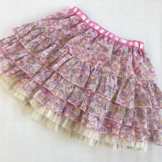 ニットプランナー(KP)のkp  リバーシブルスカート(スカート)