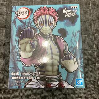 BANDAI - 猗窩座 フィギュア VIBRATION STARS 鬼滅の刃