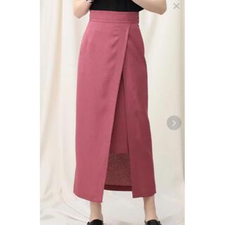 STUDIOUS - 超美品♡STUDIOUS  ハイツイストスリットロングスカート