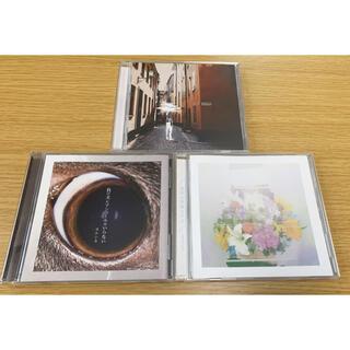 ヨルシカ CD3枚セット(ポップス/ロック(邦楽))