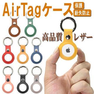 Airtag 高品質レザー(iPhoneケース)
