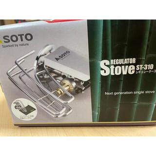 シンフジパートナー(新富士バーナー)のSOTO レギュレーターストーブ ST-310 新富士バーナー(ストーブ/コンロ)