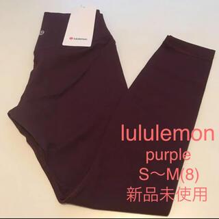 lululemon - lululemon ルルレモン ヨガレギンス 紫 M(8)