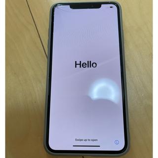 Apple - iPhone XS Max 256GB ゴールド Gold