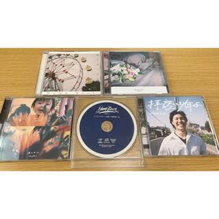 Hump Back(ハンプバック)CDセット(ポップス/ロック(邦楽))