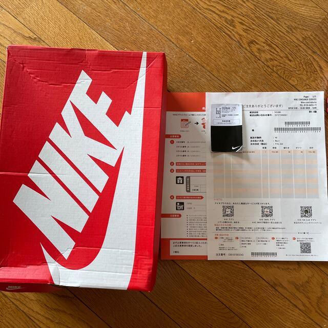 NIKE(ナイキ)のAIR MAX 95 marine day メンズの靴/シューズ(スニーカー)の商品写真
