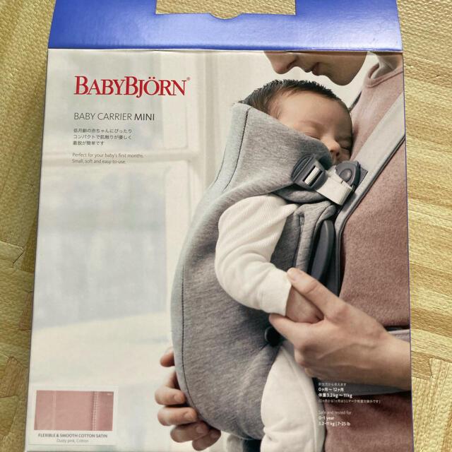 BABYBJORN(ベビービョルン)のベビービョルン BabyBjorn ベビーキャリア MINI ピンク キッズ/ベビー/マタニティの外出/移動用品(抱っこひも/おんぶひも)の商品写真
