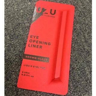 FLOWFUSHI - UZU アイオープニングライナー ブラウンブラック(BRBK) 新品未使用