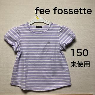 ジェニィ(JENNI)の新品 半袖 Tシャツ トップス フィフォセット ストライプ 150 紫 パープル(Tシャツ/カットソー)