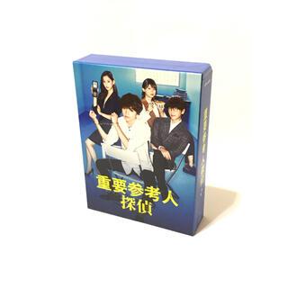 重要参考人探偵 Blu-ray BOX〈5枚組〉(TVドラマ)