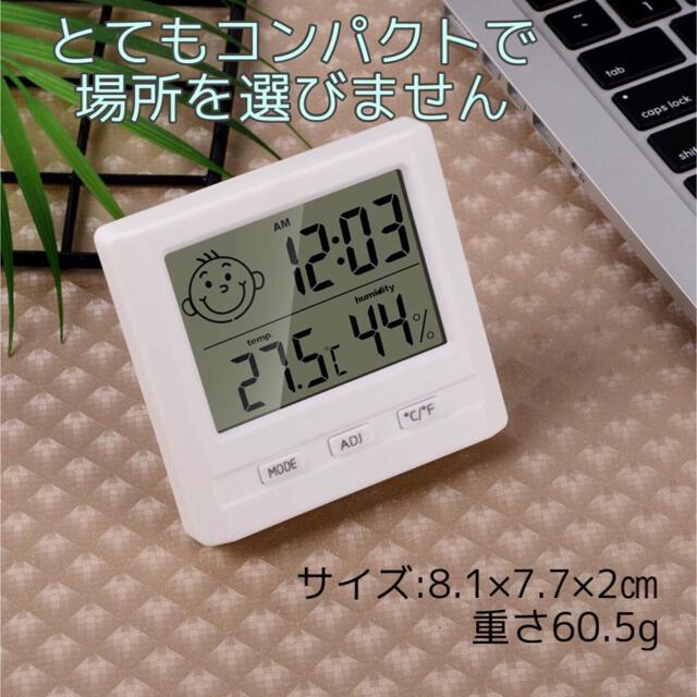 室温計 温湿度計 卓上温度計 デジタル時計 置き掛け両用 コンパクト インテリア/住まい/日用品のインテリア小物(置時計)の商品写真