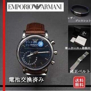 エンポリオアルマーニ(Emporio Armani)の[エンポリオアルマーニ] 腕時計 ART9003 メンズ【電池交換済み】(腕時計(アナログ))