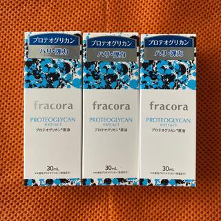 フラコラ - フラコラプロテオグリカン原液エキス ✖️3