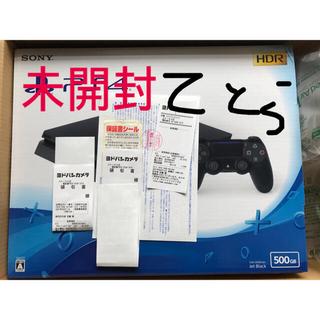 PlayStation4 - 15日だけ値下げ新品未使用PlayStation4 slim スリム ps4