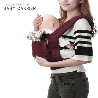 «送料無料❗»抱っこ紐 おんぶ紐 ベビースリング おしゃれ かわいい 赤ちゃん (抱っこひも/おんぶひも)