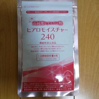 キューピーヒアロモイスチャー240(その他)