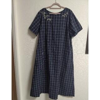 SM2 - ☆サマンサモスモスSM2☆刺繍チェック半袖ワンピース ネイビー系 フリーサイズ