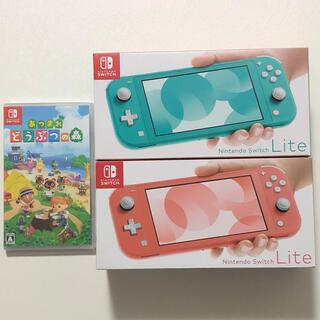 Nintendo Switch - Nintendo Switch Lite 本体2台+あつまれどうぶつの森セット