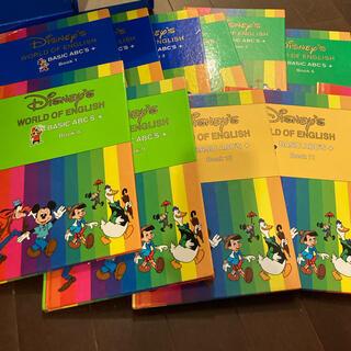 ディズニー(Disney)のディズニーワールドイングリッシュ ベーシックABCブック(キッズ/ファミリー)